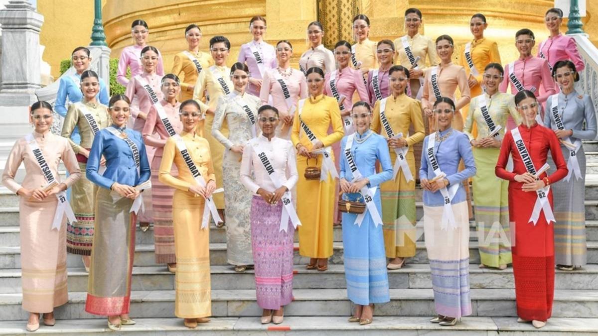 ชุดไทย ชุดไทยจิตรลดา มิสยูนิเวิร์สไทยแลนด์