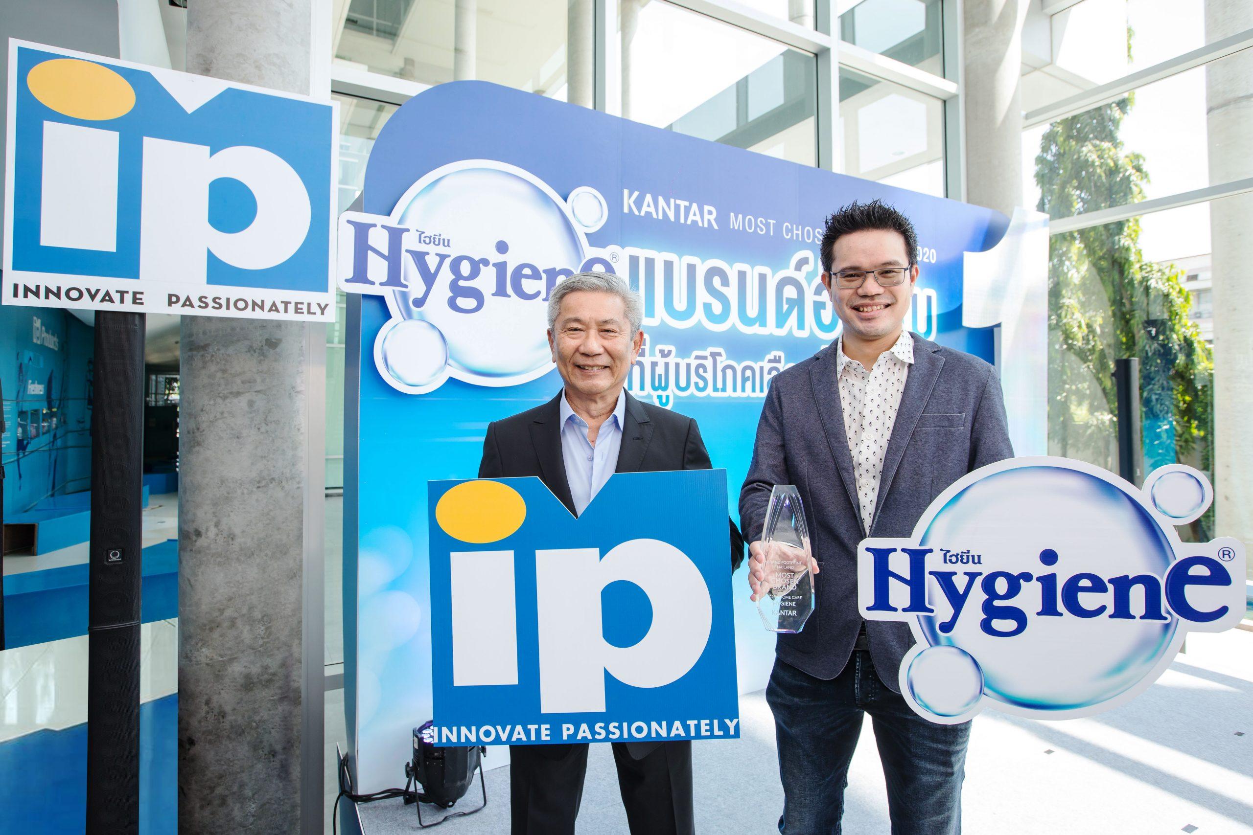 Hygiene IP KantarWorldpanelThailand KWP ไฮยีน