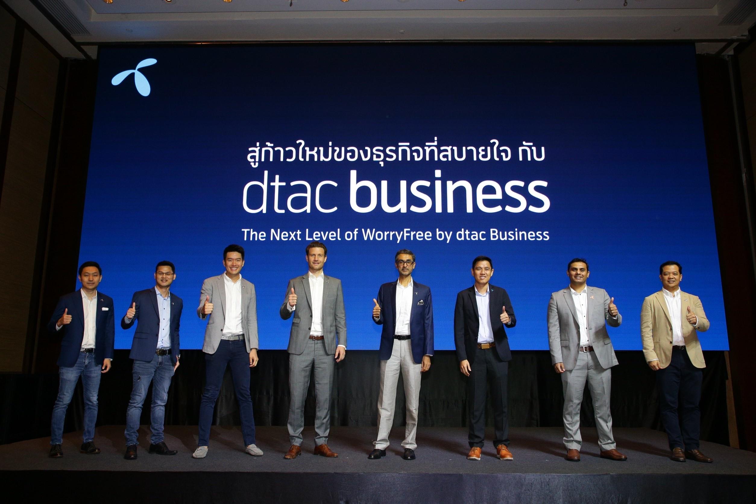 DTAC dtac Business SME