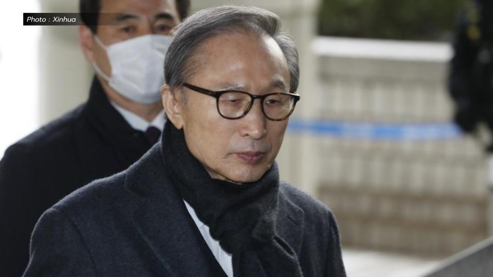 คดีคอร์รัปชั่น อี มย็อง-บัก เกาหลีใต้
