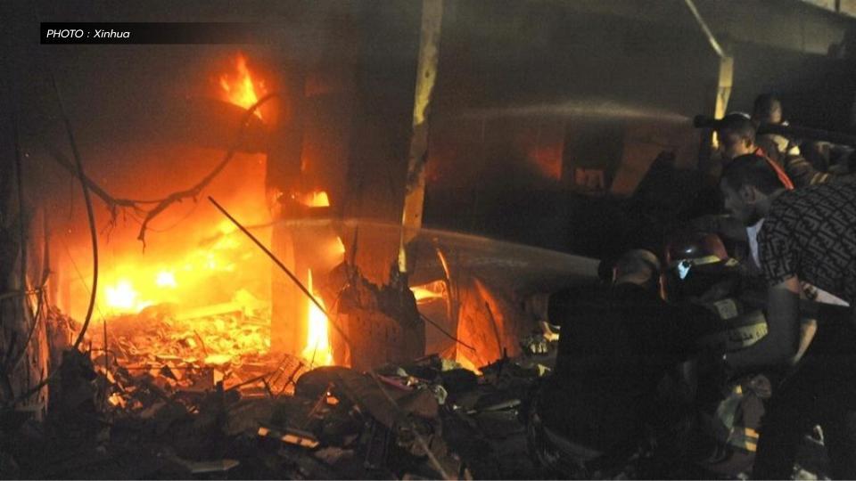 ระเบิดเบรุต ระเบิดโกดังในเบรุต เบรุต เลบานอน