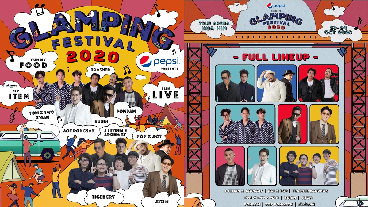 Pepsi Presents Glamping Festival 2020 หัวหิน