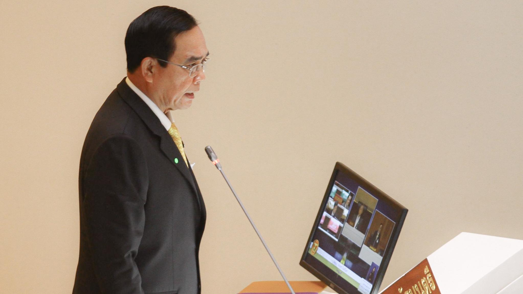 การเมือง ข่าวการเมือง นายกรัฐมนตรี พลเอกประยุทธ์ จันทร์โอชา