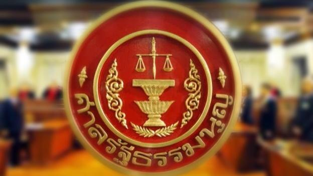 ถือหุ้นสื่อ ศาลรัฐธรรมนูญ ส.ส.ถือหุ้นสื่อ