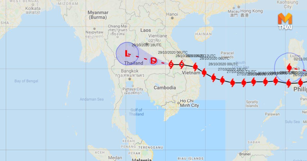 พายุโมลาเบ