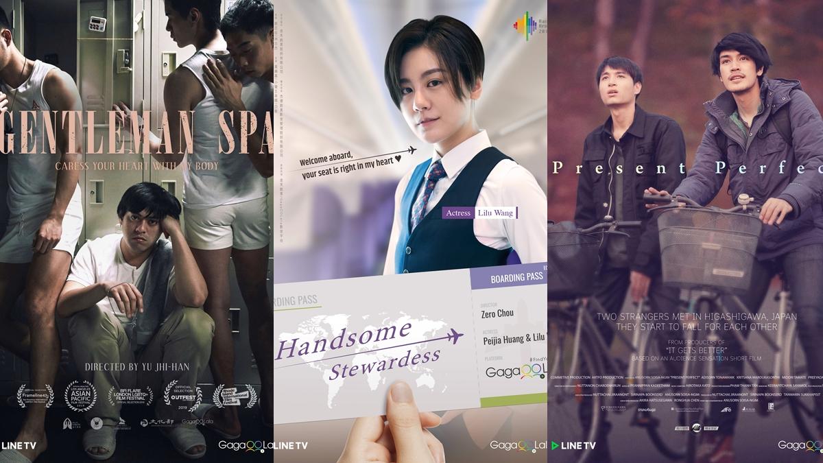 LGBTQ LINE TV ดูหนังฟรี