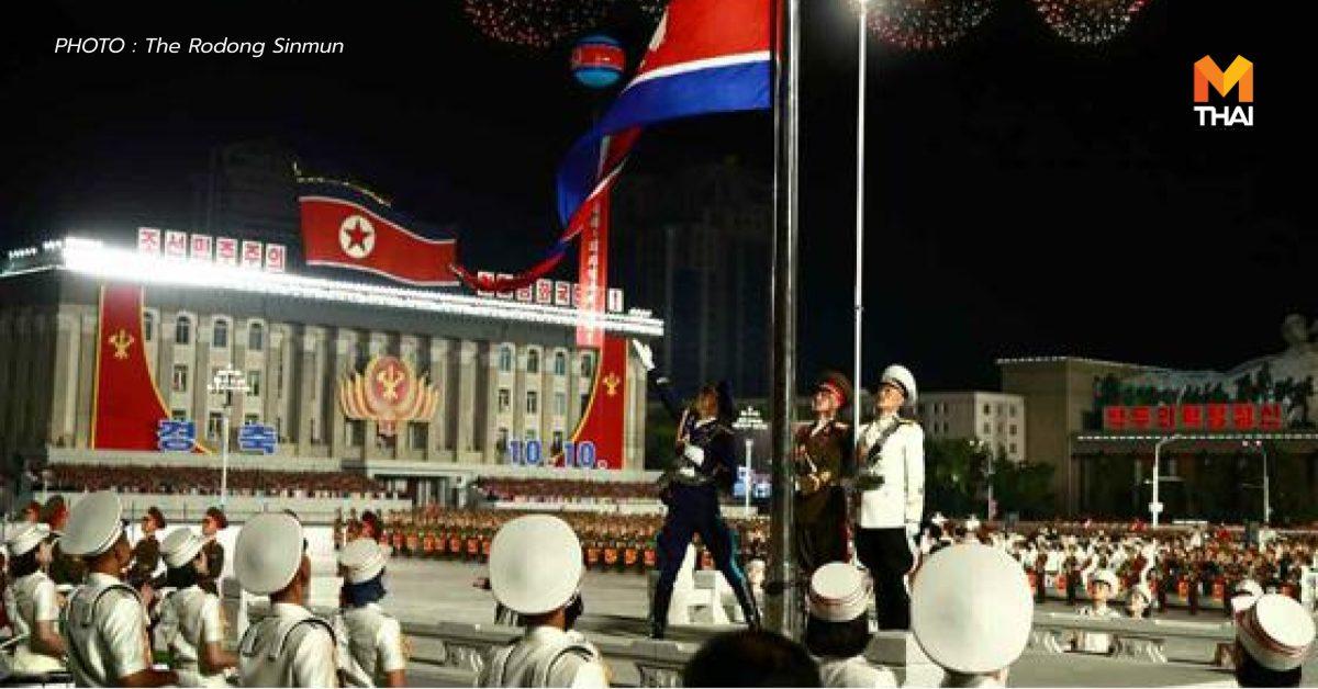 คิม จอง อึน เกาหลีเหนือ