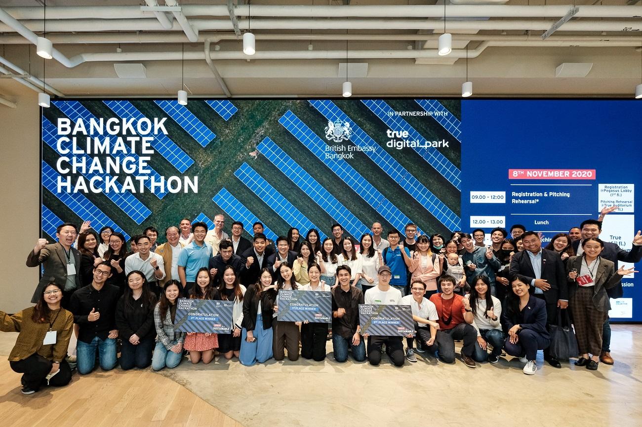 Bangkok Climate Change Hackathon ทรู ดิจิทัล พาร์ค สภาพภูมิอากาศ สหราชอาณาจักร
