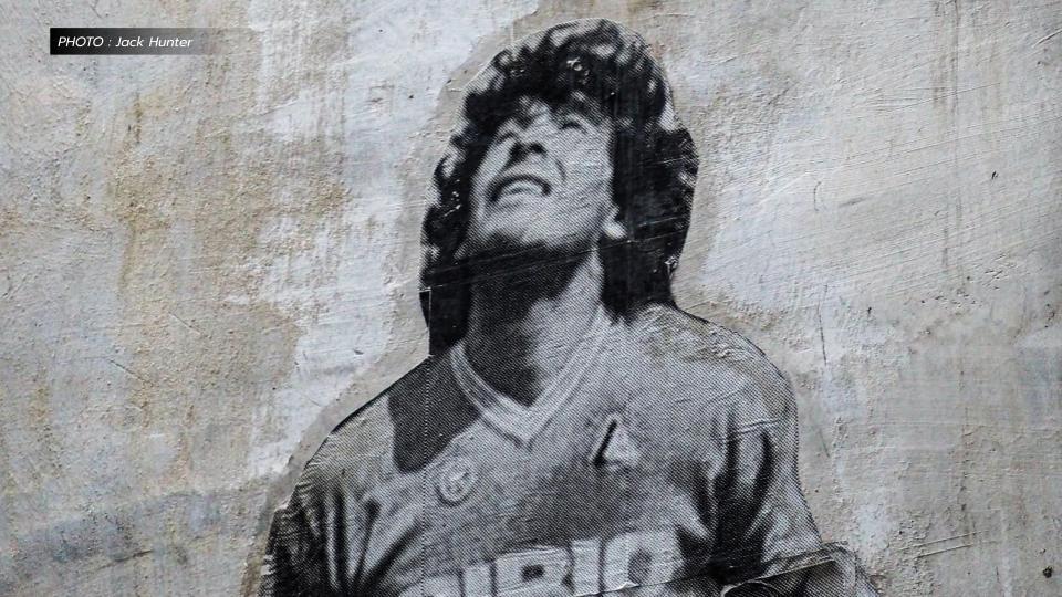 Diego Maradona ดีเอโก้ มาราโดน่า นักฟุตบอลเสียชีวิต หัตถ์พระเจ้า