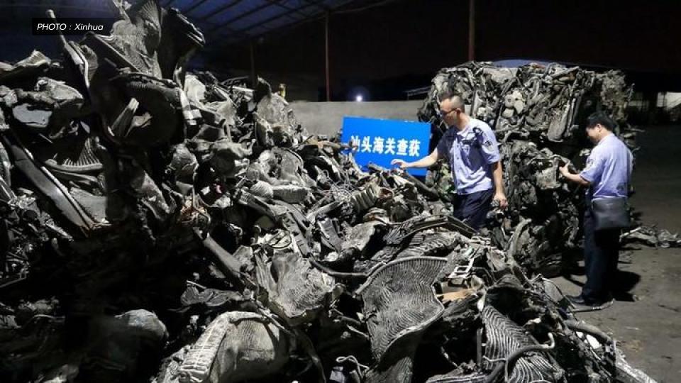 ขยะมูลฝอย นำเข้าขยะ ประเทศจีน