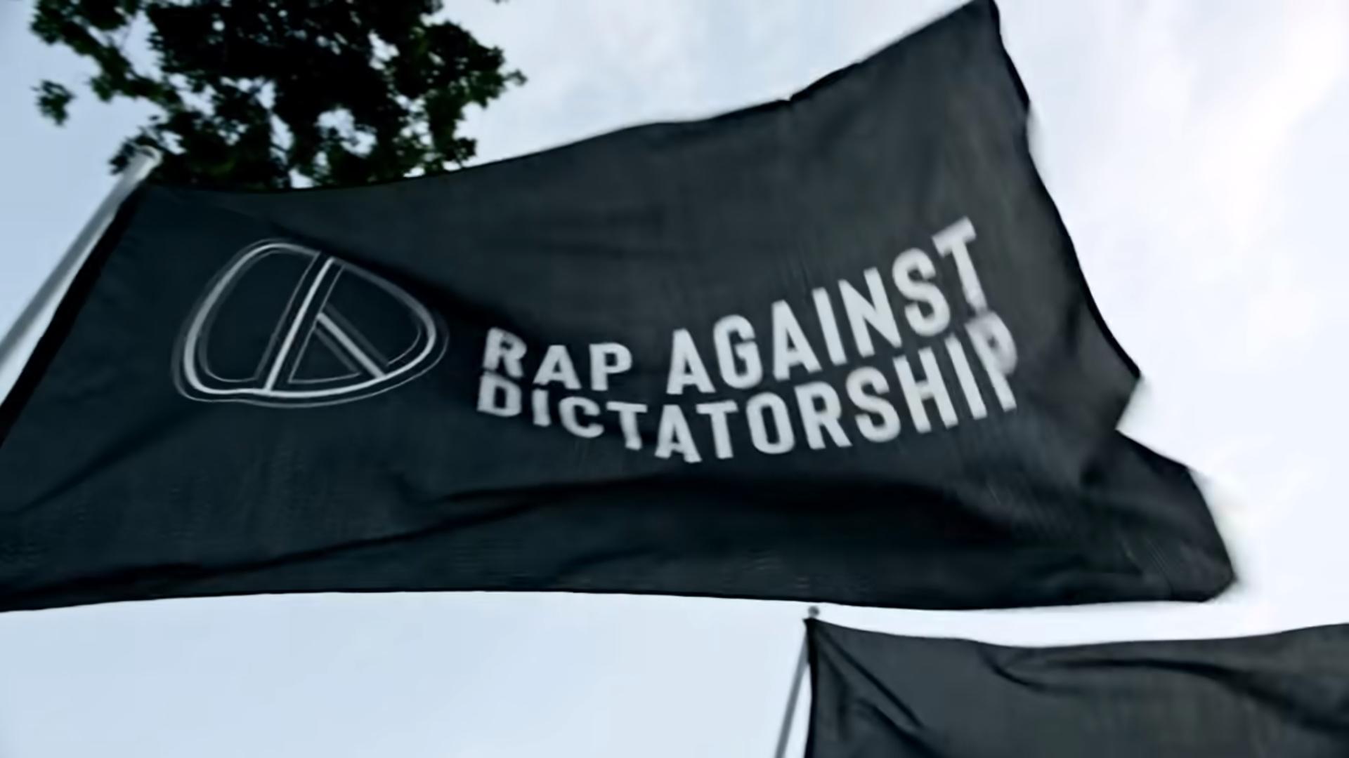 Rap Against Dictatorship ปฏิรูป เพลงปฏิรูป