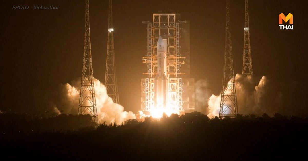 ฉางเอ๋อ-5 ดวงจันทร์ ลองมาร์ช-5 องค์การอวกาศแห่งชาติจีน อวกาศ