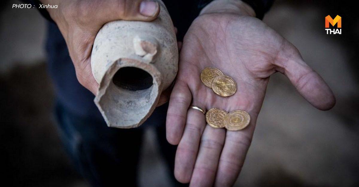 อิสราเอล เหรียญทองคำ