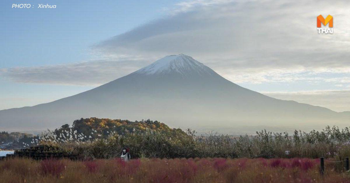 ญี่ปุ่น ภูเขาไฟฟูจิ