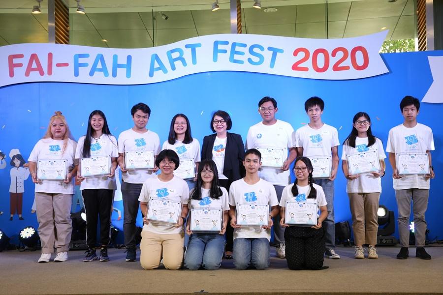 FAI-FAH ART FEST 2020 ทีเอ็มบี ธนชาต
