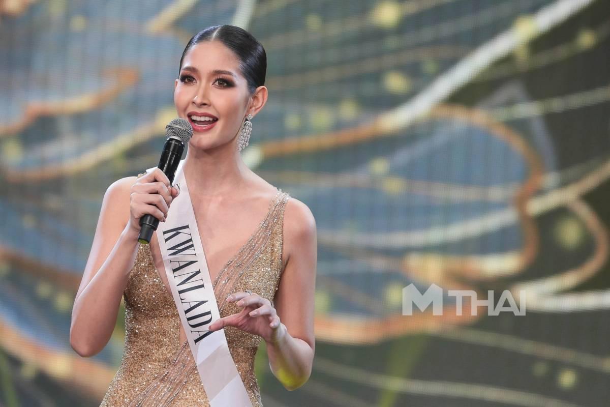Miss Tiffany 2020