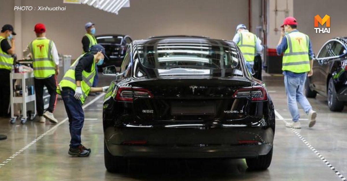 Tesla Tesla Shanghai Gigafactory เซี่ยงไฮ้