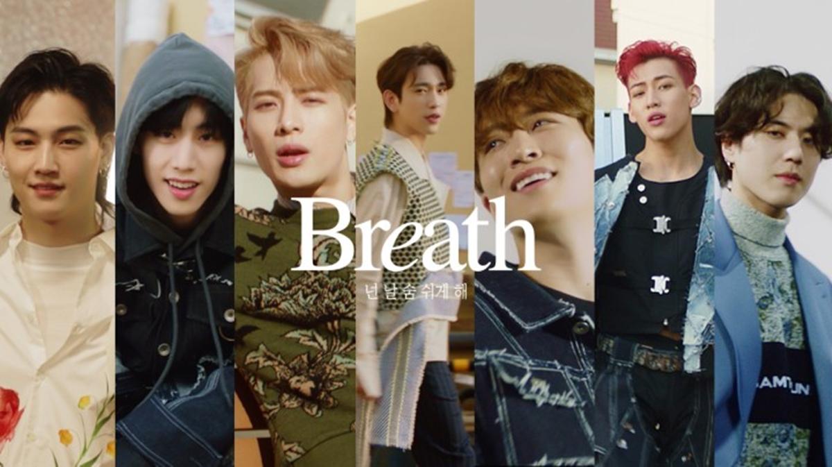GOT7 JYP Entertainment บอยแบนด์ ฟังเพลงใหม่ ศิลปินเกาหลี