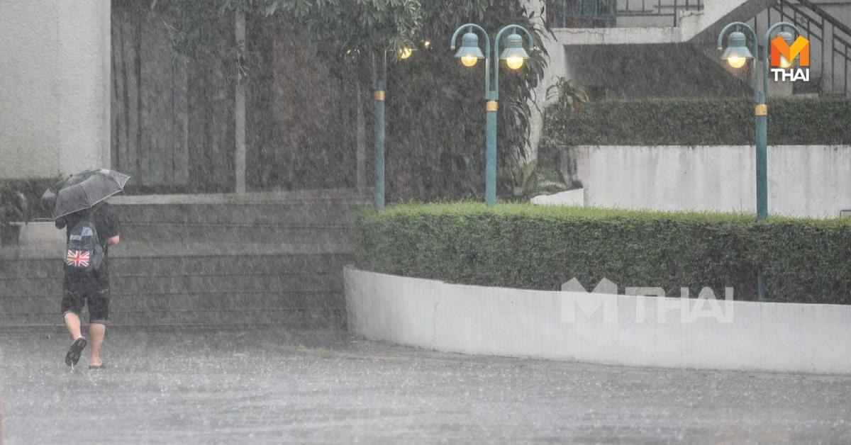 กรมป้องกันและบรรเทาสาธารณภัย น้ำท่วม ฝนตกหนัก