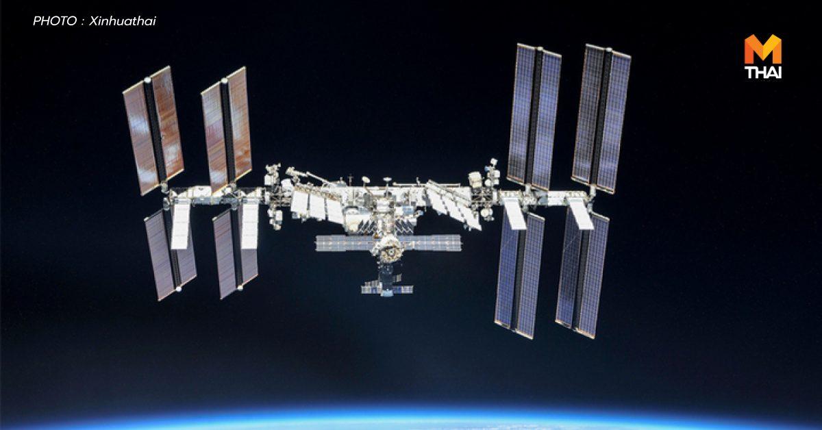 รัสเซีย สถานีอาวกาศ อวกาศ