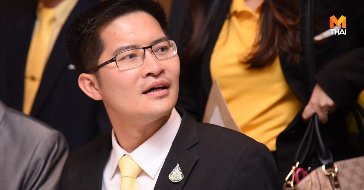 ข่าวการเมือง พรรคร่วมรัฐบาล พรรคไทยศรีวิไลย์ มงคลกิตติ์ สุขสินธารานนท์