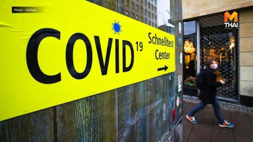 โควิด-19 โควิด-19 กลายพันธุ์