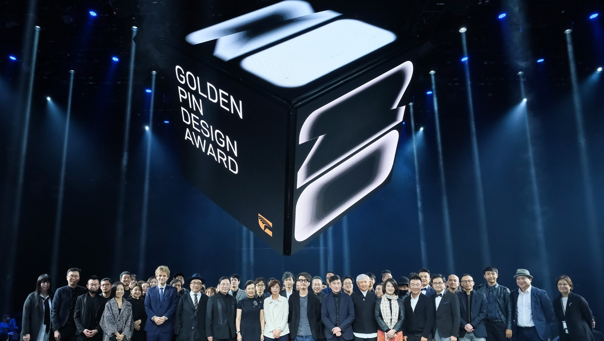 Golden Pin Design Award 2020 ดีไซเนอร์ไทย