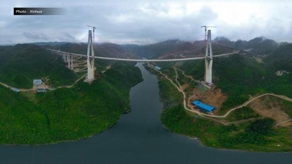 สะพานเซียงเจียง