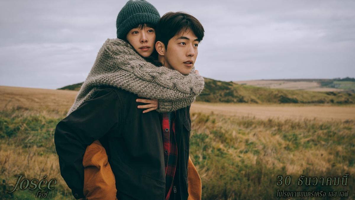 Josée นัมจูฮยอก ภาพยนตร์ ภาพยนตร์ต่างประเทศ ภาพยนตร์เกาหลี ฮันจีมิน เรื่องย่อภาพยนตร์
