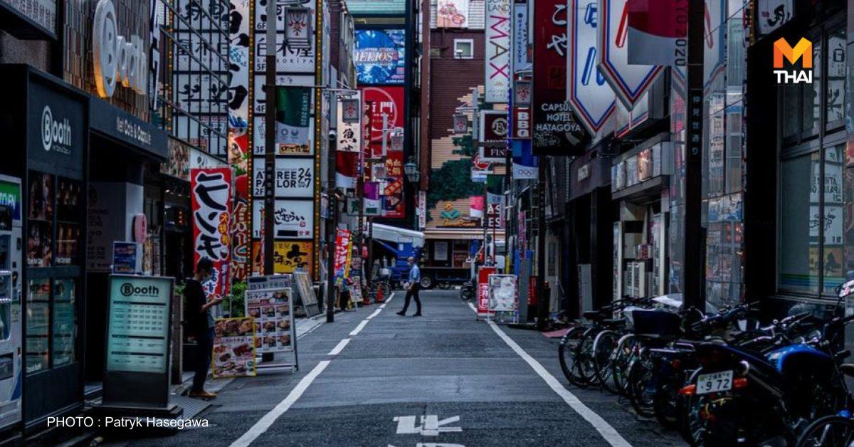 ญี่ปุ่น โควิด-19