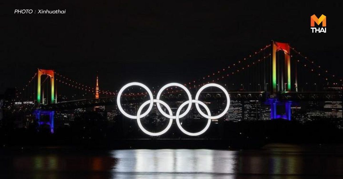 ญี่ปุ่น โตเกียวโอลิมปิก 2020