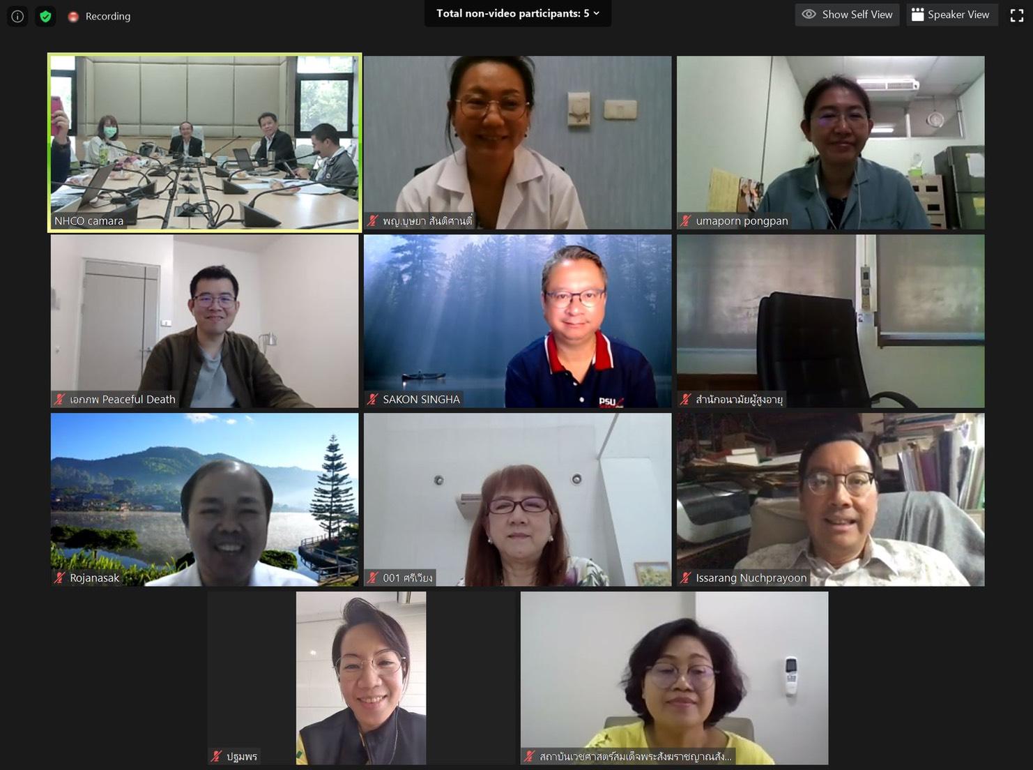 ผู้ป่วย ระบบบริการสุขภาพไทย สช สำนักงานคณะกรรมการสุขภาพแห่งชาติ