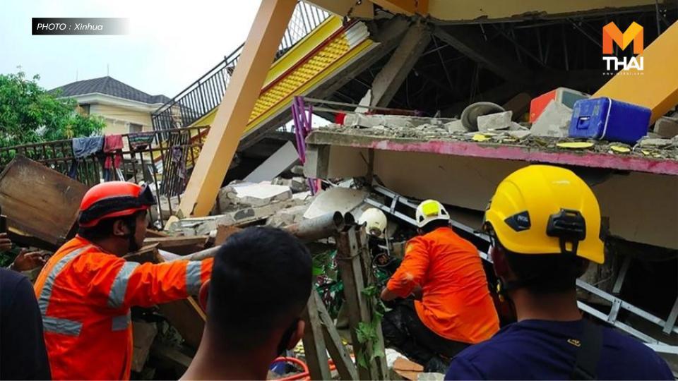 แผ่นดินไหว แผ่นดินไหวอินโดฯ