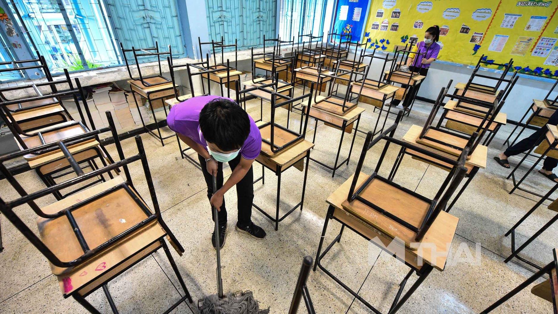 Big cleaning เปิดการเรียนการสอน โควิด-19 โรงเรียนมัธยมบ้านบางกะปิ