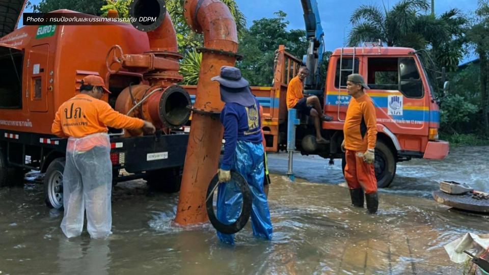 น้ำท่วมภาคใต้ สถานการณ์น้ำท่วมภาคใต้