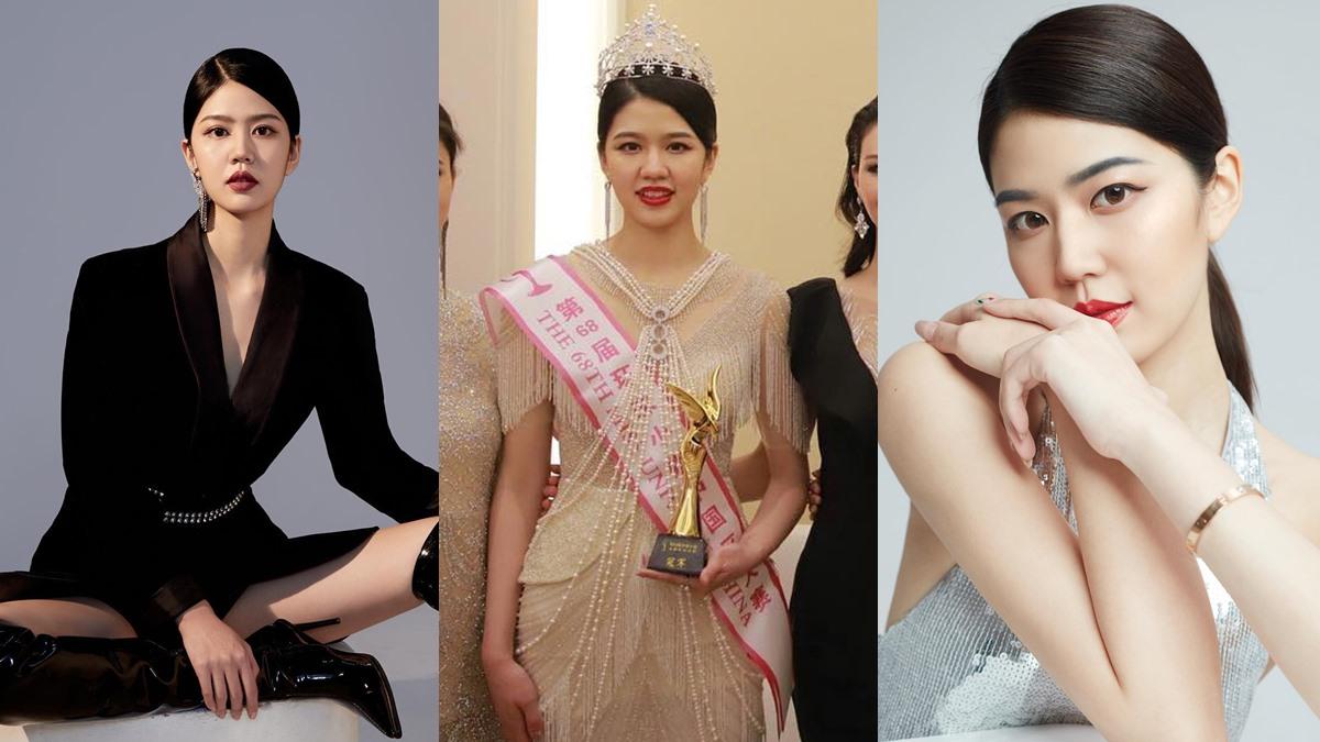 Jiaxin Sun Miss Universe 2020 Miss Universe China 2020 มิสยูนิเวิร์ส2020 มิสยูนิเวิร์สจีน 2020