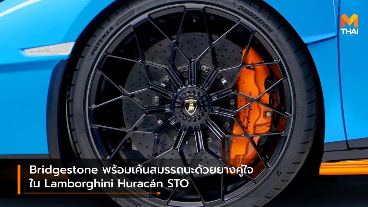 Bridgestone Bridgestone Potenza lamborghini Lamborghini Huracan Lamborghini Huracán STO บริดจสโตน