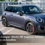 MINI John Cooper Works GP Inspired Editio