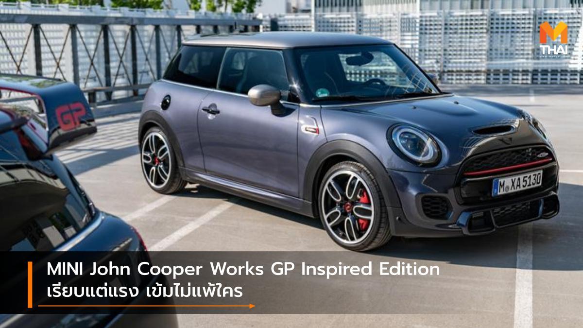 mini MINI John Cooper Works GP MINI John Cooper Works GP Inspired Edition มินิ รถรุ่นพิเศษ