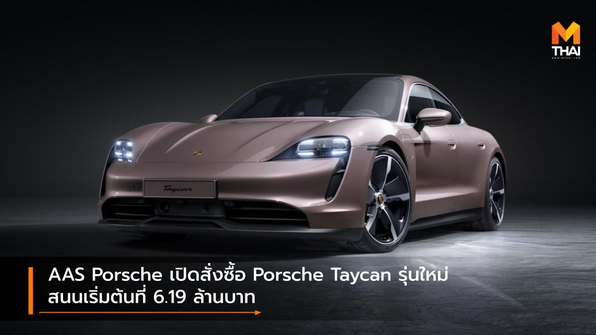 porsche Porsche Taycan ปอร์เช่ ปอร์เช่ ไทคานน์