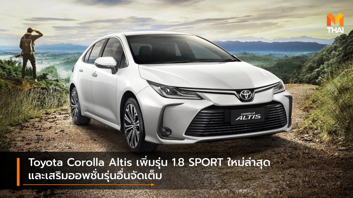 Toyota Toyota Corolla Altis โตโยต้า โตโยต้า โคโรลล่า อัลติส