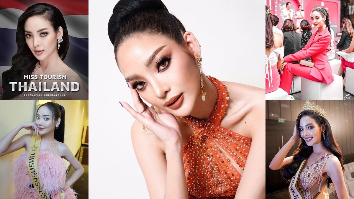 miss Grand Thailand 2020 Miss Tourism International ประกวดนางงาม พัดชา พัดชาพลอย
