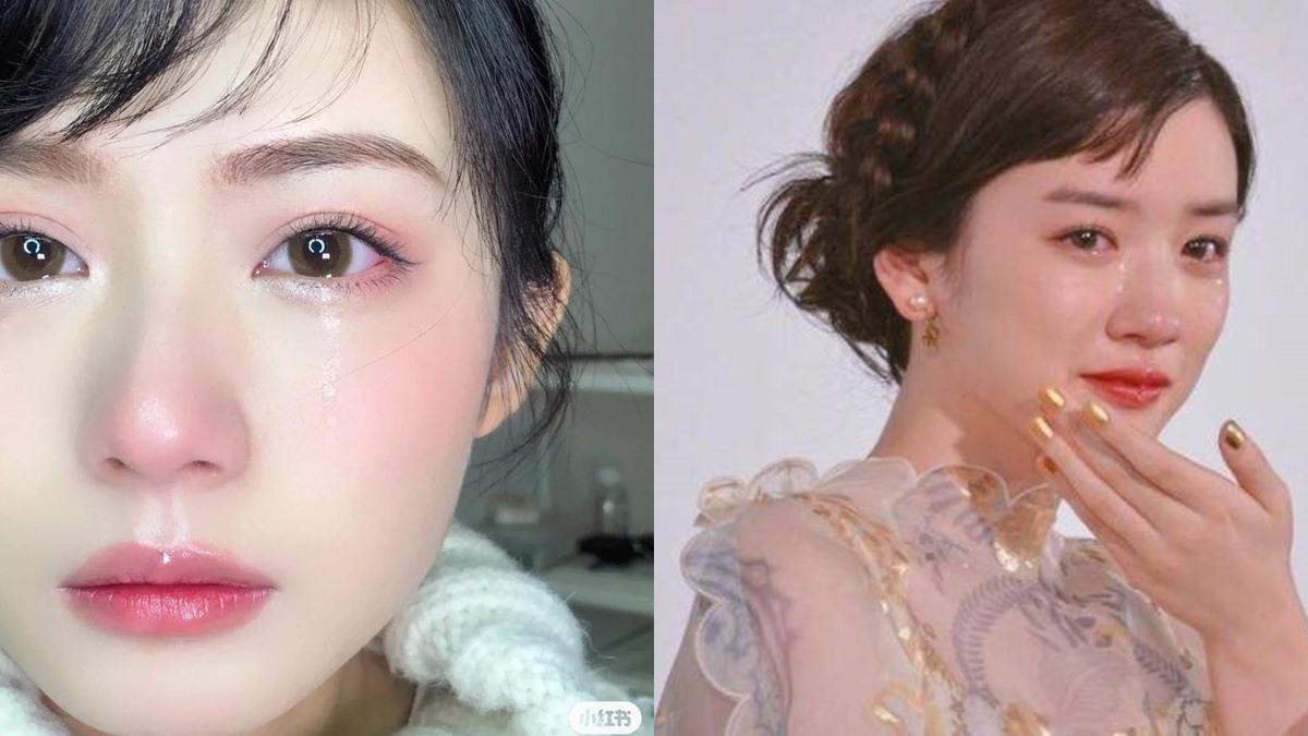 สาวจีน สาวจีนแต่งหน้า เทคนิคแต่งหน้า เทรนด์แต่งหน้าร้องไห้ เทรนด์แต่งหน้าฮิตเมืองจีน แต่งหน้าร้องไห้