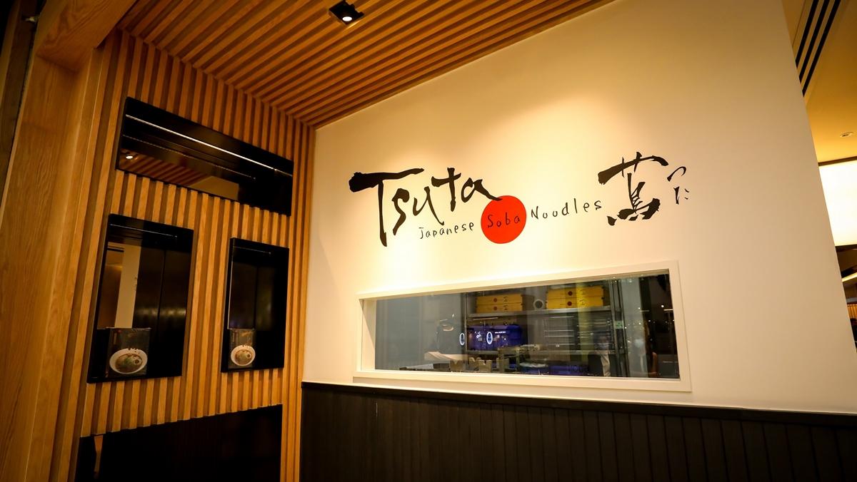 ร้านอาหาร ราเมง อาหารญี่ปุ่น เซ็นทรัลเวิลด์