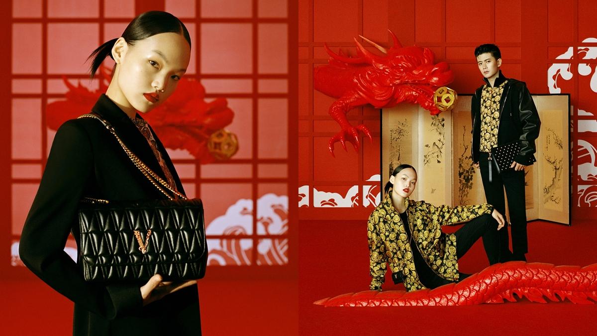 วันตรุษจีน เวอร์ซาเช่ แฟชั่น แฟชั่นตรุษจีน