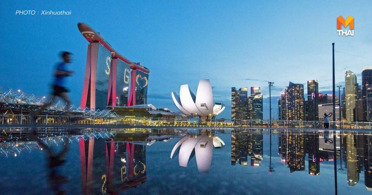 มาเลเซีย รถไฟความเร็วสูง สิงคโปร์