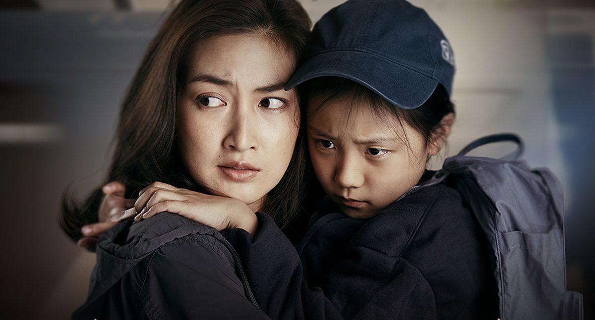 25th Asian Television Awards Mother เรียกฉันว่าแม่ ซีรีส์ไทย