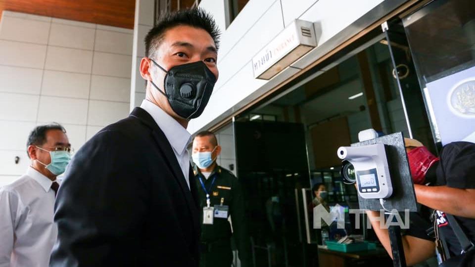 คดี ม.112 ธนาธร จึงรุ่งเรืองกิจ วัคซีนโควิด-19