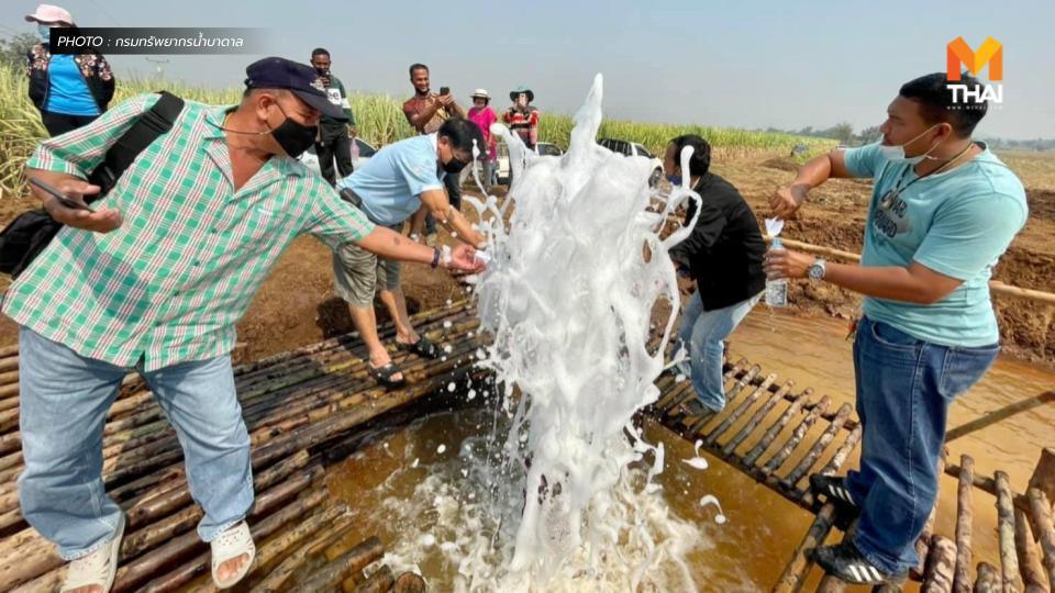 น้ำแร่โซดา บ่อน้ำแร่โซดา ห้วยกระเจา