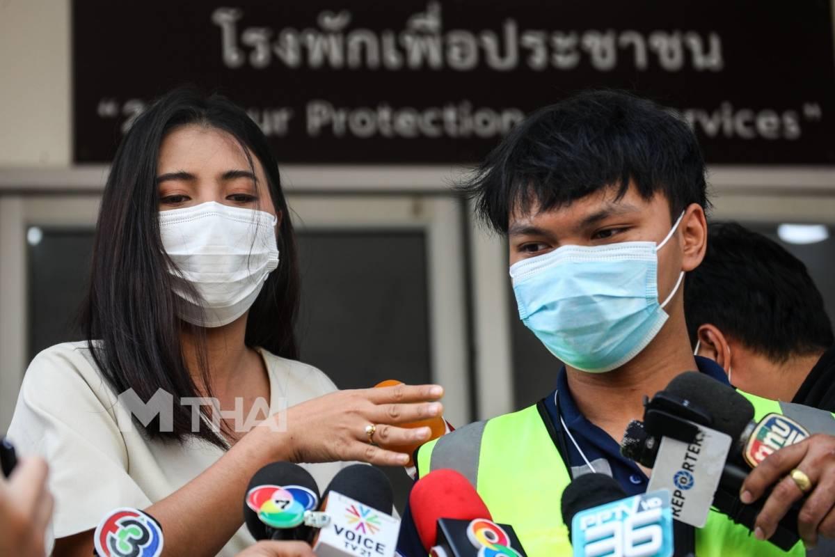 ข่าวการเมือง ทีมแพทย์อาสา DNA ปุรพล วงศ์เจียก ม็อบ13กพ